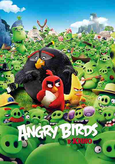 Angry Birds в кино / The Angry Birds Movie (2016) 720 HD [X] 06.11